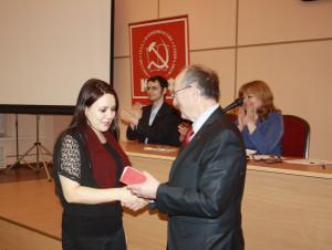 Отчет_коммунистов 025